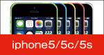 bn_iphone5