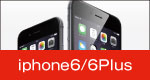 bn_iphone6